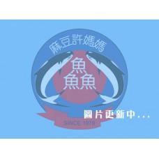 宏裕行花枝蝦捲