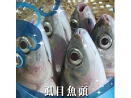 無刺虱目魚柳