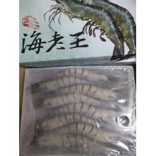 草蝦(6尾)